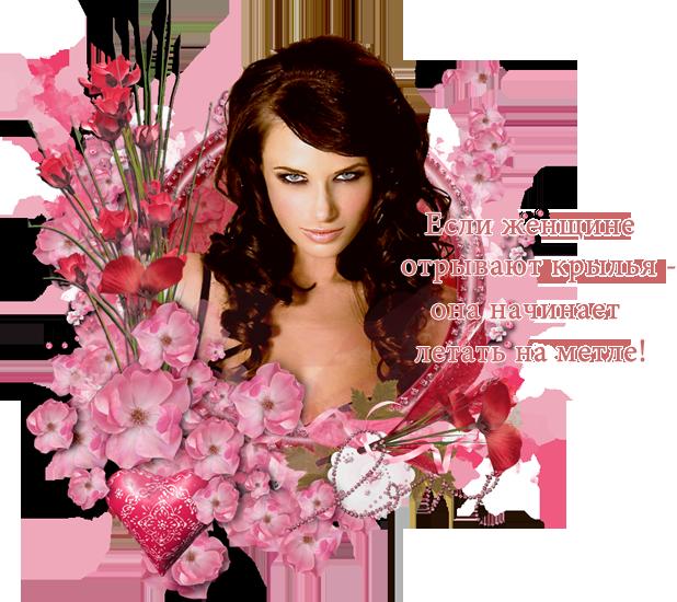 Красивые открытки девушки и цветы 12